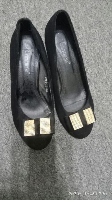 Туфли р.38 замшевые