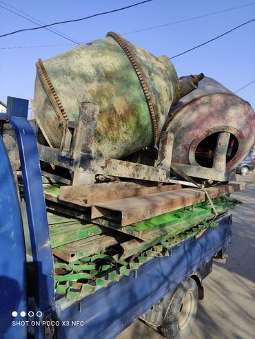 Услуги - Арашан: Куплю черный металл самовывоз