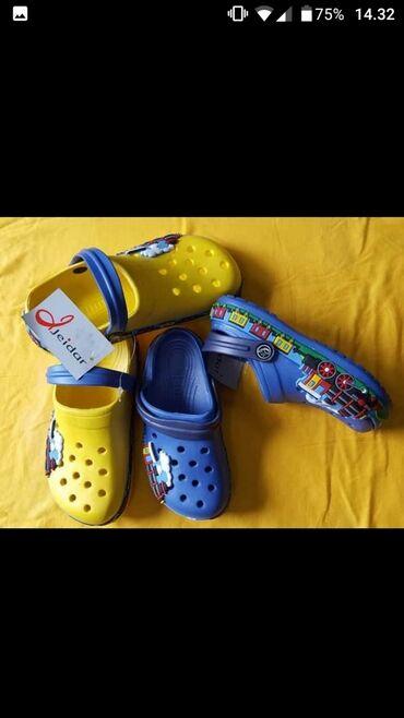 Decije papuce Cena 700 din Br 30-31-32-33-34-35