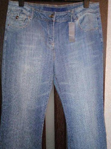 брюки джинсы комбинезоны в Азербайджан: Джинсы большого размера из UK SOUTH 18L-Eur 44L
