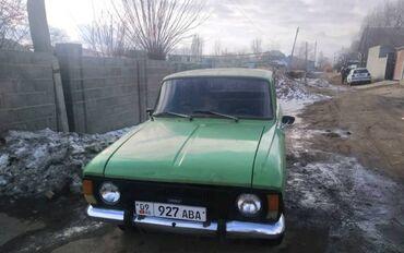 Москвич 1.5 л. 1990 | 155912 км