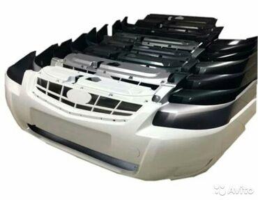 Скупаю пластмассовые бампера автомобилей,в любом виде от сломанных до