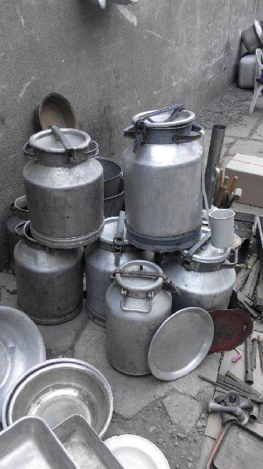 фляги алюминиевые в Кыргызстан: Куплю алюминиевые фляги и посуды