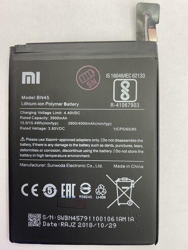 оптом мобильные аксессуары в Кыргызстан: Аккумулятор XIAOMI Redmi Note 5 - BN45  Аккумулятор-важная сост