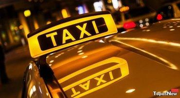 приглашаем на работу водителей без личного автомобиля. зарплата 20000  в Бишкек
