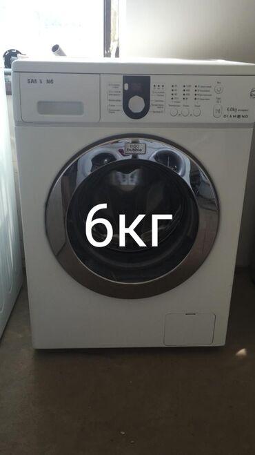 Продаю стиральную машину автомат Samsung Diamond 6кг в отличном