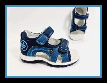 Prelep model koznih sandalica - gornji deo obuce - eko koza-