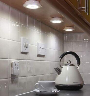 Led rasveta - Beograd: 3 LED svetiljke s daljinskim upravljačem🎛 Praktičan i jednostavan