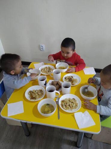 куплю участок в бишкеке арча бешике в Кыргызстан: СРОЧНО! Требуются повара в частный детский. Район СЭЗ( по Баха)