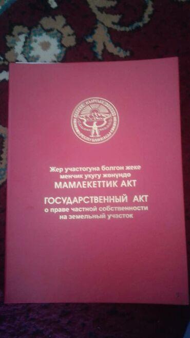 дом на колесах цена бишкек в Кыргызстан: Продам Дом 40 кв. м, 2 комнаты
