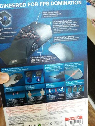 Bakı şəhərində Playstation üçün klaviatura- şəkil 2