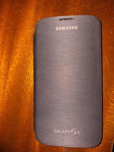 Maske za samsung a3 - Srbija: Nove maske za Samsung Galaxy s4 ima i u beloj boji