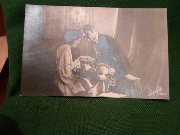 stara fotografija-razglednica,1927god - Beograd