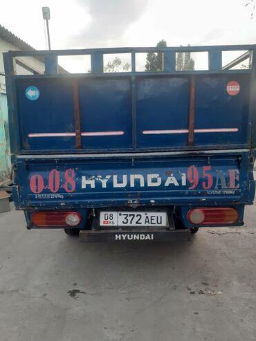 Hyundai - Кыргызстан: Hyundai Портер 2.7 л. 2000