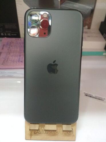 Б/У IPhone 11 Pro 256 ГБ