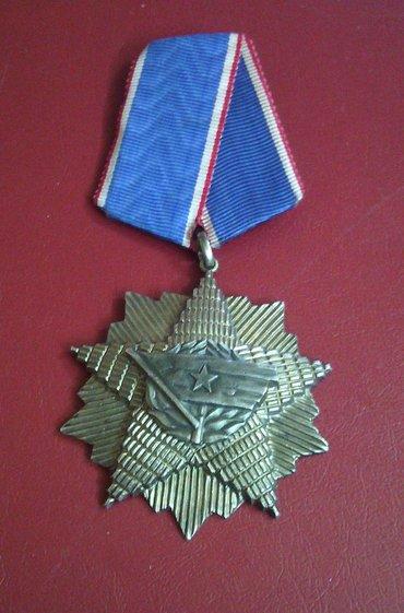 Orden jugoslovenske zastave v red - Majdanpek