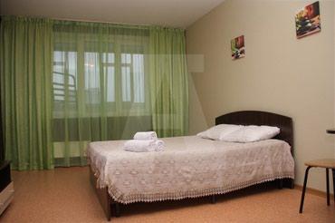 ЧАС-150 сом квартира 1 комнатный Адрес 12 мкр . 4мкр. 6мкр в Бишкек