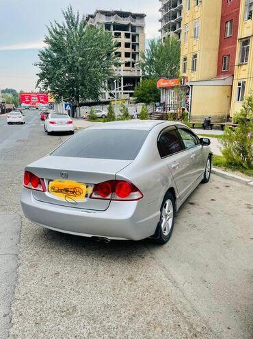 Транспорт - Гульча: Honda Civic 1.8 л. 2007 | 271854 км