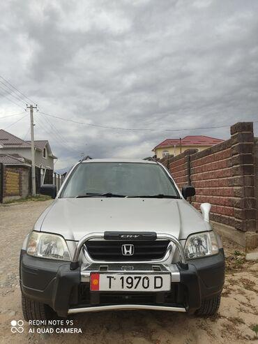 Honda CR-V 2 л. 1995