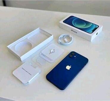 Νέα iPhone 12 512 GB Μπλε
