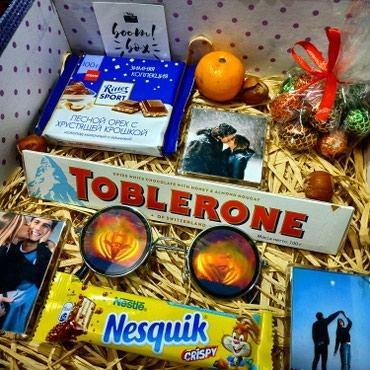 Тэги: Подарки , новый год , сладости , в Бишкек