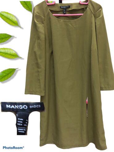 Платье Деловое Mango S