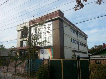 Сдается нов здан:  2 и 3 этаж и  цоколь (подвал) по  350м кв за 3$. По в Бишкек