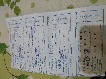 Развлечения в Азербайджан: Sirke bilet