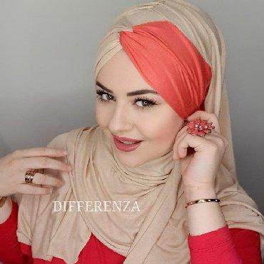 Красивые хиджабы по низким ценам! Качество шикарное, у нас только ориг