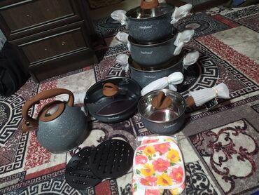 80 объявлений: Кастрюля кухонный набор посуда сковородка чайник