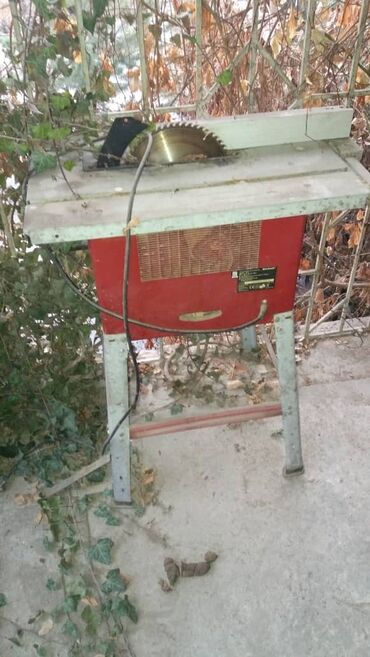 диски аполлоны в Кыргызстан: Einhell th-ts 1 525 ecoглавные особенности изделияциркуляционная пила
