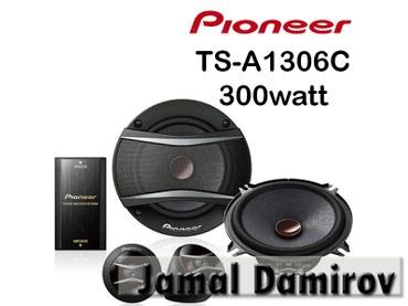 monitor pioneer - Azərbaycan: Pioneer Dinamiklər TS-A1306C 300watt.  Динамики Pioneer TS-A1306C 300w