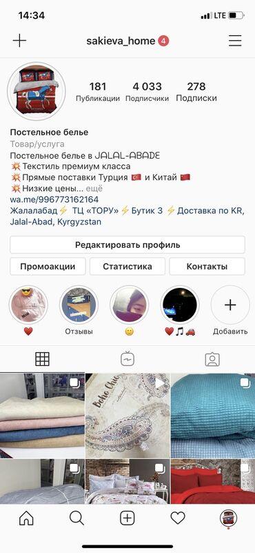 tubanur постельное белье отзывы в Кыргызстан: Доставка по всему Кыргызстану  Прямые поставки из Турции и Китая  Пос