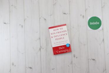 "Книги, журналы, CD, DVD - Украина: Книга англійською ""How to win friends & influence people"" Dale Car"