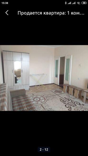 вагон жилой утеплённый в Кыргызстан: Продается квартира: 1 комната, 35 кв. м