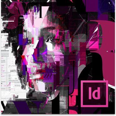 Онлайн курсы Adobe InDesign. Качественный дизайн в наше время