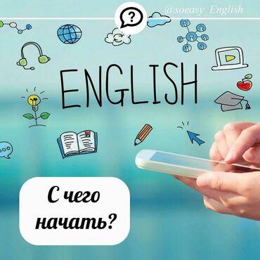 Английский язык с носителем онлайнУдобное для вас время много