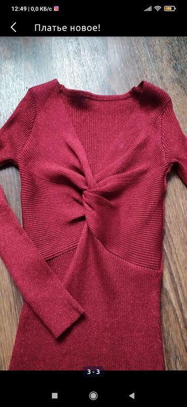 Платье новое! Размер 44(м) Звони или пиши!
