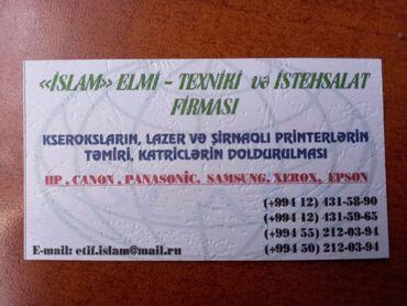 televizor temiri - Azərbaycan: Təmir | Printerlər, ofis texnikası | Pulsuz diaqnostika
