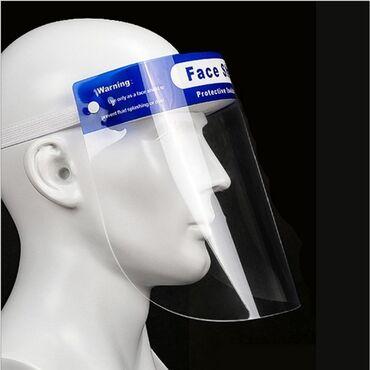 Защитный медицинский экран в НАЛИЧИИ. Маска. Щиток для лица. Лицевой щ