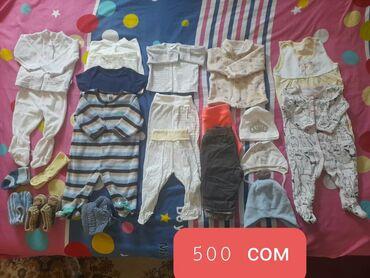 Детский мир - Маевка: Дет вещи на девочку с рождения до 9 мес Очень дешево