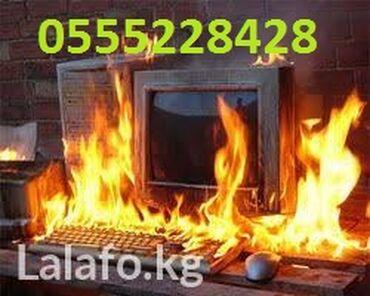 системник 1155 в Кыргызстан: Скупка компьютеров ноутбуков бишкек по выгодным ценамскупка