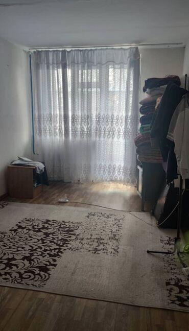 2600 объявлений: Малосемейка, 1 комната, 1 кв. м Без мебели, Неугловая квартира