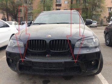 Заглушки буксировки от BMW X5 MP. в Душанбе