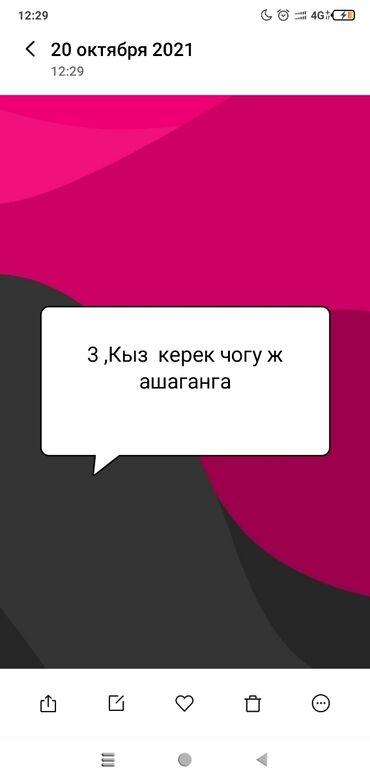 квартира джал артис in Кыргызстан | БАТИРЛЕРДИ УЗАК МӨӨНӨТКӨ ИЖАРАГА БЕРҮҮ: 1 бөлмө, 60 кв. м, Эмереги менен