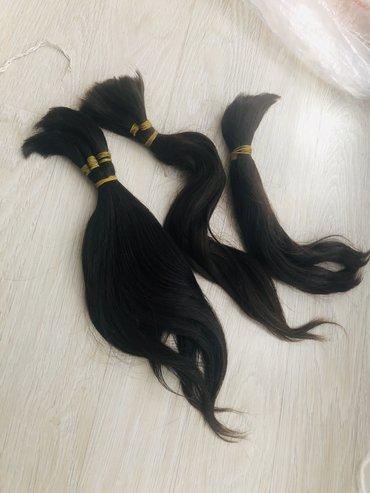 Продаю волосы дёшево!!!  Натуральные и не крашенные!