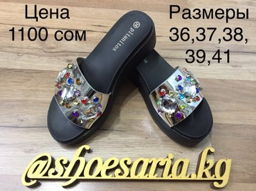 Шлепки новые , размеры 37,38,39,41. в Бишкек