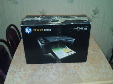 Bakı şəhərində 3-u 1-inde printer skaner, ve kserks. Qiymeti 100 manat. Az islenib. T