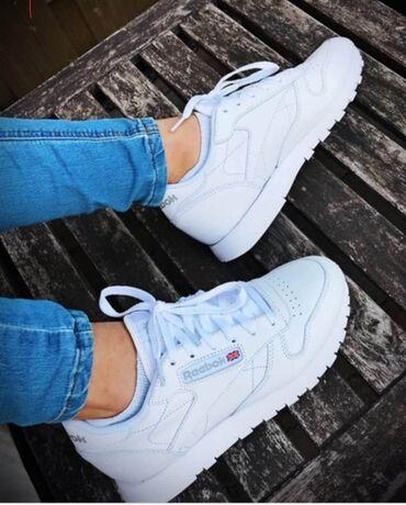 Ženska patike i atletske cipele | Vladicin Han: Bele Reebok Classic jos nekoliko komada na stanju :) 2200 din