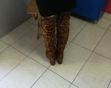 Nove leopard print broj 38 jako kvalitetne - Batajnica